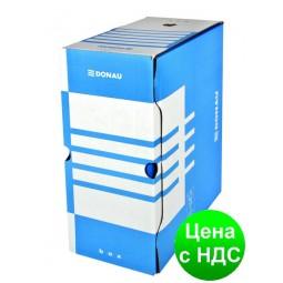 Бокс для архивации докум., 155мм, синий 7663301PL-10