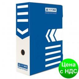 Бокс для архивации документов 100мм, синий BM.3261-02
