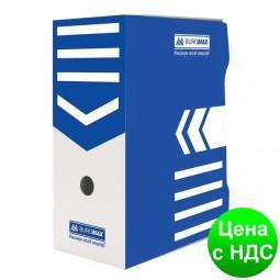 Бокс для архивации документов 150мм, синий BM.3262-02