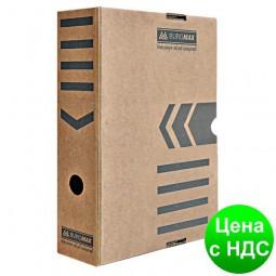 Бокс для архивации документов 80мм, JOBMAX, крафт BM.3260-34