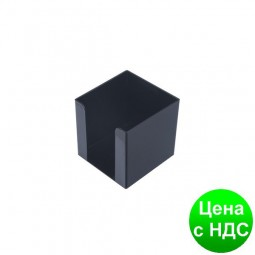 Бокс для бумаги 90х90х90мм, JOBMAX, черный 83033