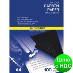 Бумага копировальная 210x297мм, 100 листов, черная BM.2701