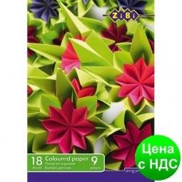 Бумага цветная, А4, 18 листов, 9 цветов ZB.1900