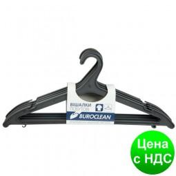 Вешалки бытовые, черные, Buroclean 10300880