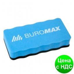 Губка магнитная для сухой очистки маркерной доски с магнитом синий BM.0074-02