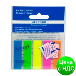 Закладки пласт. с клейким слоем NEON 45x12мм, 5х20листов, JOBMAX, ассорти BM.2301-98