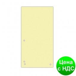 Индекс-разделитель 10, 5х23см (100шт.), картон, желтый 8620100-11PL