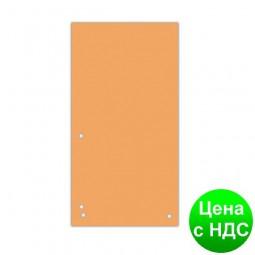 Индекс-разделитель 10, 5х23см (100шт.), картон, оранжевый 8620100-12PL
