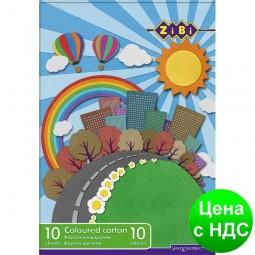 Картон цветной, А4, 10 цветов - 10 листов, 230г/м2 ZB.1950