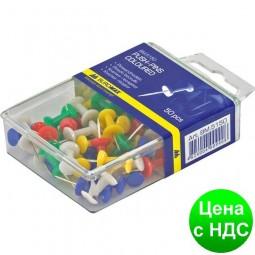 Кнопки-гвоздики, цв., 50шт., пластиковый контейнер BM.5150