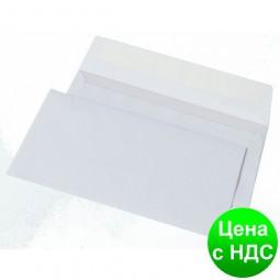 Конверт DL (110х220мм) белый СКЛ 2052