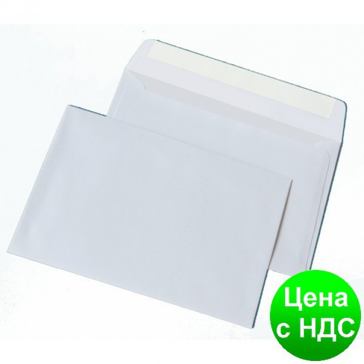 Конверт С5 (162х229мм) белый СКЛ 10-2790