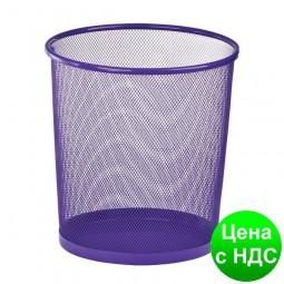 Корзина для бумаг круглая 265x265x280мм, металлическая, фиолетовый ZB.3126-07