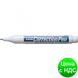 Корректор-ручка uni 1.0мм CLP-300