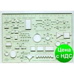 Линейка-трафарет електросхем ТЭ-1