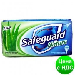 Мыло туалетное SAFEGUARD 90г Алое s.45675
