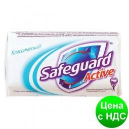 Мыло туалетное SAFEGUARD 90г Класичний s.49672