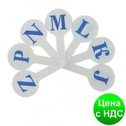 Набор букв (веер),  англ алфавит ZB.4903