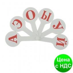 Набор букв (веер), рус алфавит ZB.4902