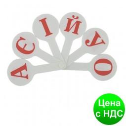 Набор букв (веер), укр алфавит ZB.4901