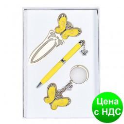 """Набор подарочный """"Fly"""": ручка шариковая + брелок + закладка для книг, желтый LS.132001-08"""