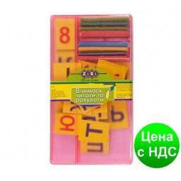 "Набор ученический ""Вчимося читати и рахувати"" ZB.4922"