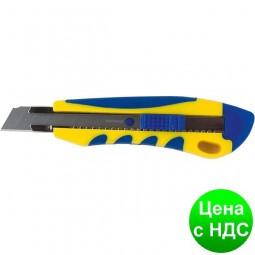 Нож универсальный 18мм, мет. вставки, пласт. корпус с рез. вставками BM.4618