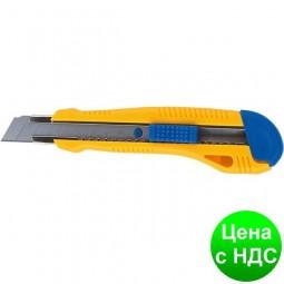 Нож универсальный 18мм, мет. направляющая, пласт. корпус BM.4617