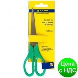 Ножницы офисные, 160мм, зеленый BM.4507-04