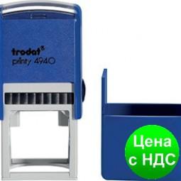 Оснастка для печатки диам. 40мм. 4940-син