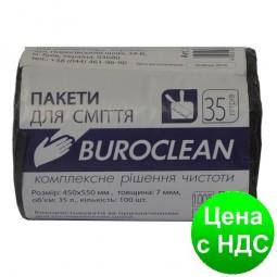 Пакеты для мусора 35л/100шт, крепкие, черные BuroClean EuroStandart 10200022
