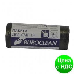 Пакеты для мусора 35л/50шт, черные BuroClean ECO 10200015