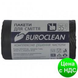 Пакеты для мусора 35л/50шт, крепкие, черные BuroClean EuroStandart 10200016