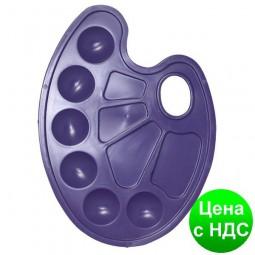 Палитра для рисования, фиолетовый ZB.6920-07