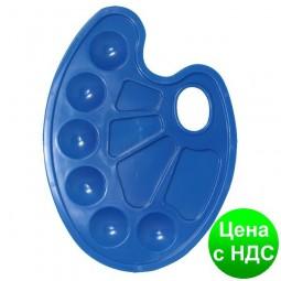 Палитра для рисования, синий ZB.6920-02