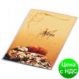 "Папка ""МЕНЮ"" PIZZA, А4, PVC, три сторони, прозрачная 0309-0046-99"
