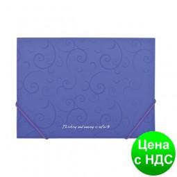 Папка пласт. А4 на резинках, BAROCCO, фиолетовый BM.3914-07