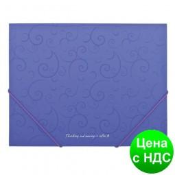 Папка пласт. А5 на резинках, BAROCCO, фиолетовый BM.3902-07