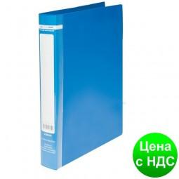 Папка пласт. с 2-ма кольцами, А4 (25мм), JOBMAX, синий BM.3161-02