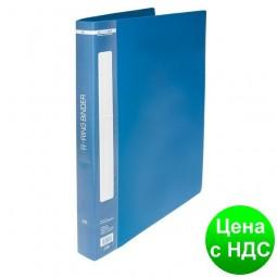 Папка пласт. с 2-ма кольцами, А4 (25мм), синий BM.3167-02