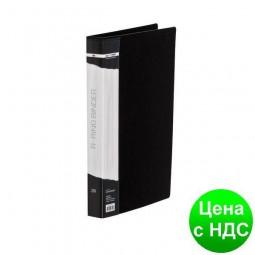 Папка пласт. с 2-ма кольцами, А5 (25мм), PROFESSIONAL, черный BM.3168-01