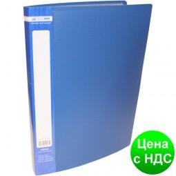 Папка с 20 файлами А4 JOBMAX, синий BM.3605-02