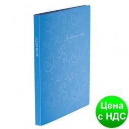 Папка с 20 файлами А4, BAROCCO, голубой BM.3607-14