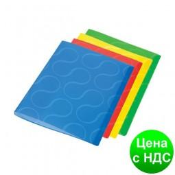 Папка с 20 файлами А4, OMEGA, PP, ассорти 0410-0032-99
