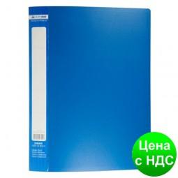 Папка с 30 файлами А4 JOBMAX, синий BM.3611-02