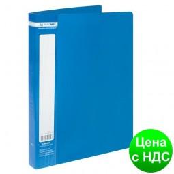 Папка с 40 файлами А4 JOBMAX, синий BM.3616-02