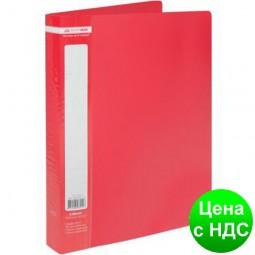 Папка с 60 файлами А4 JOBMAX, красный BM.3621-05