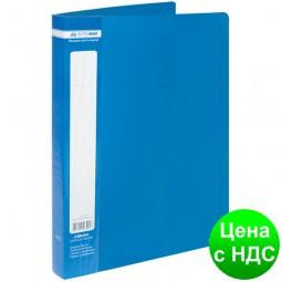Папка с 60 файлами А4 JOBMAX, синий BM.3621-02