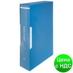 Папка с 80 файлами А4 (в чехле), синий BM.3628-02