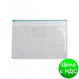 Папка-конверт А4, пласт. змейка, зеленый BM.3946-04